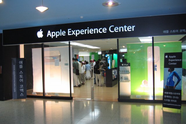 Appleexperiencecenter